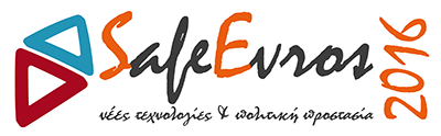 SafeΕvros 2016: Οι νέες τεχνολογίες στην υπηρεσία της Πολιτικής Προστασίας